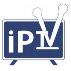 IPTV SERVER 1 AYLIK PAKETİ(TÜRKİYE)